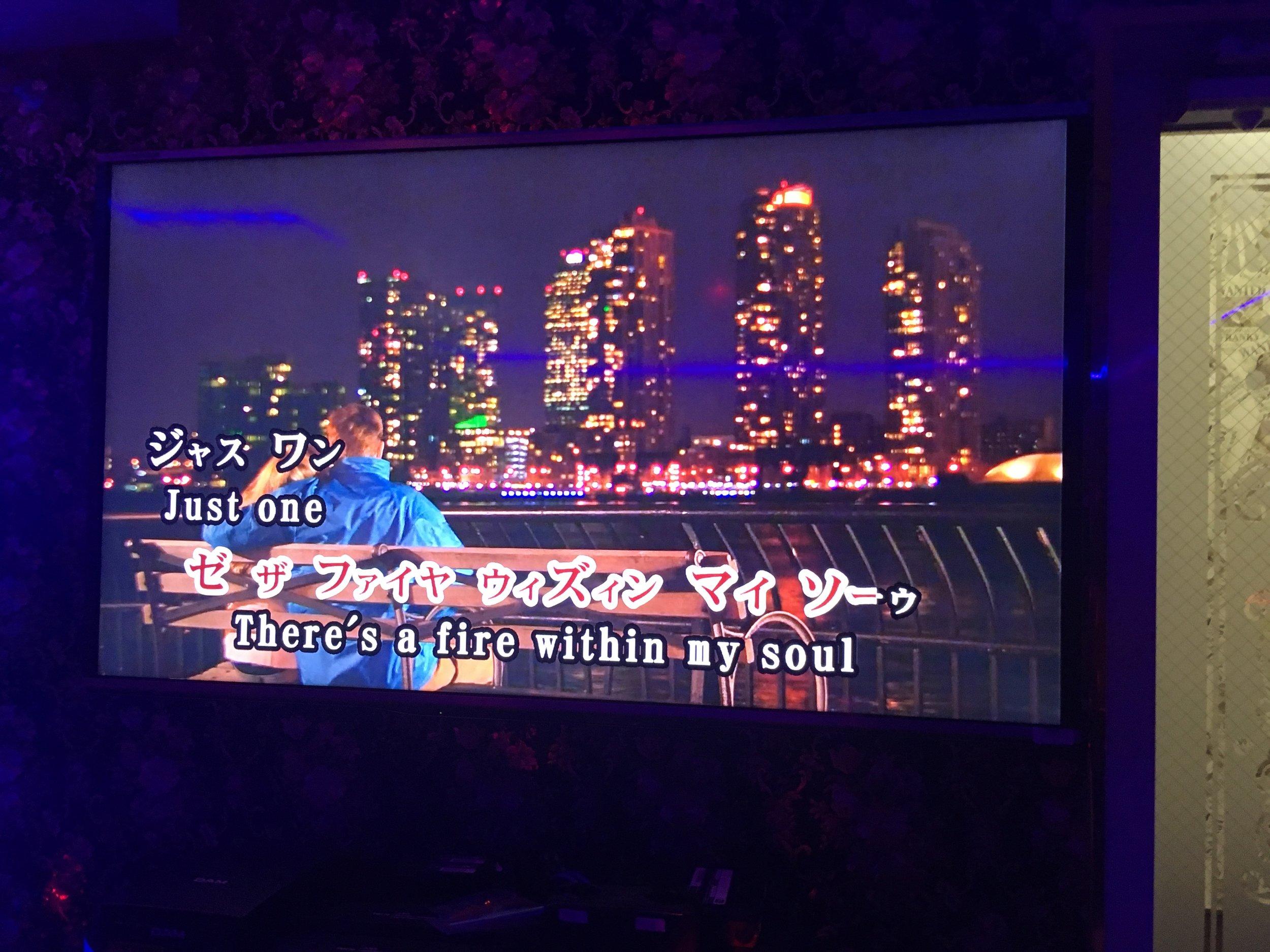 karaoke tokiossa