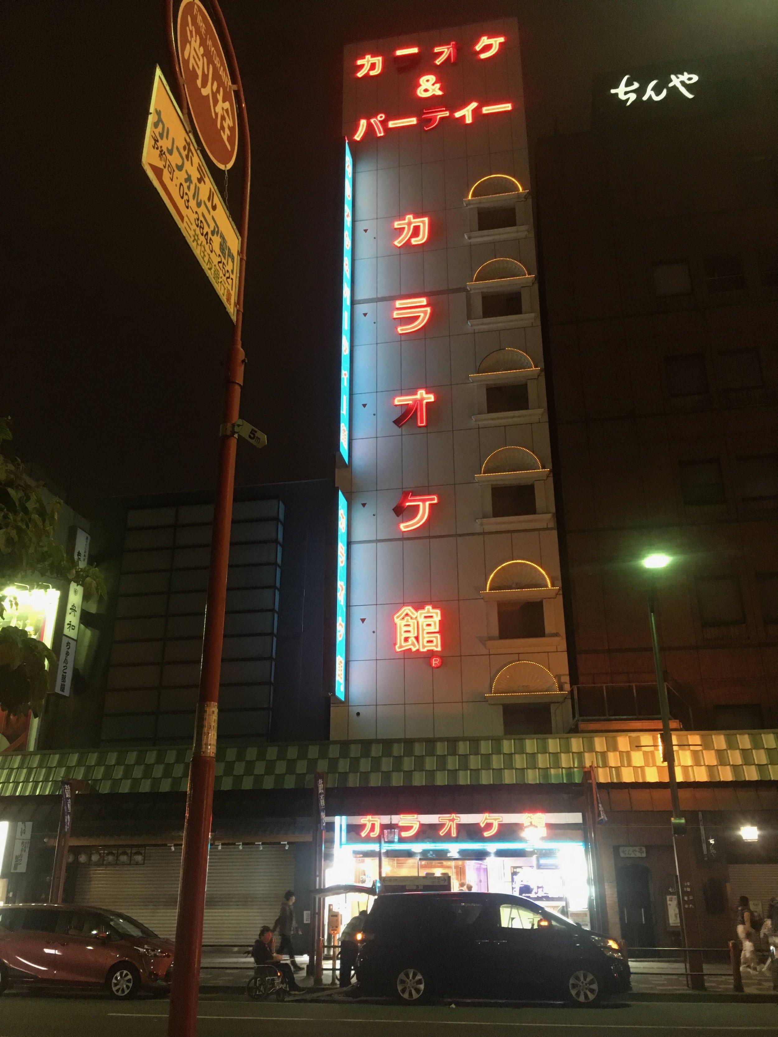 matka japaniin karaoke-kan tokio