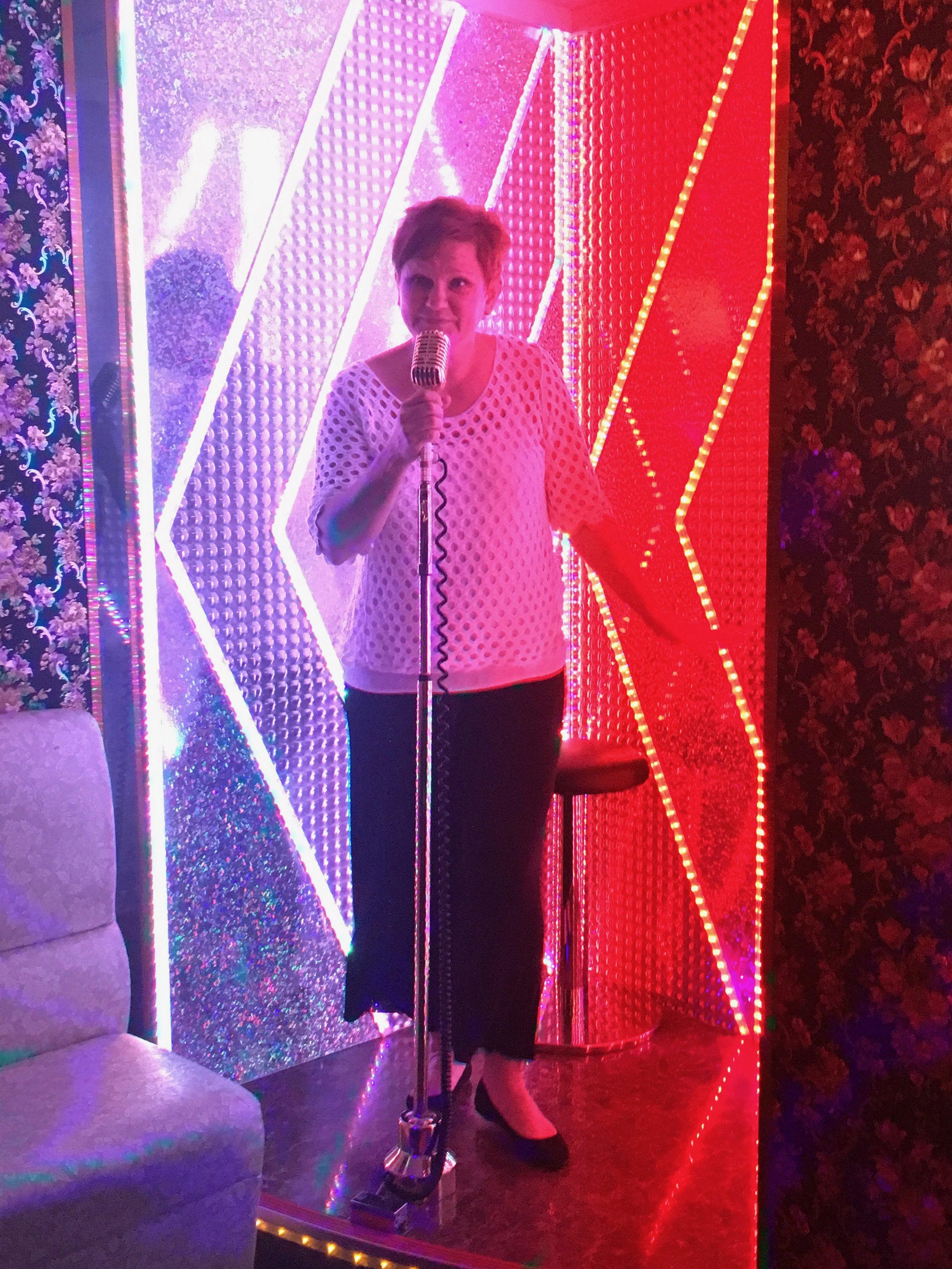 matka japaniin karaoke tokio
