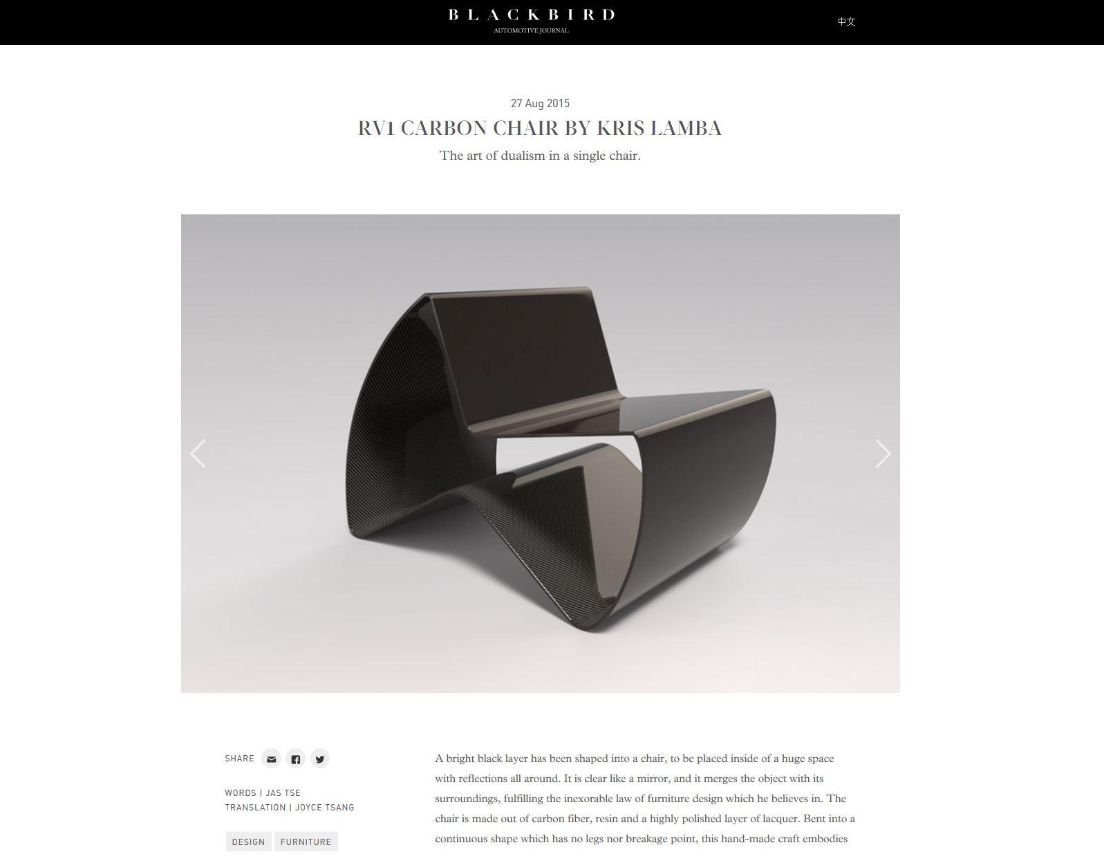 Blackbird Automotive Journal - Feature
