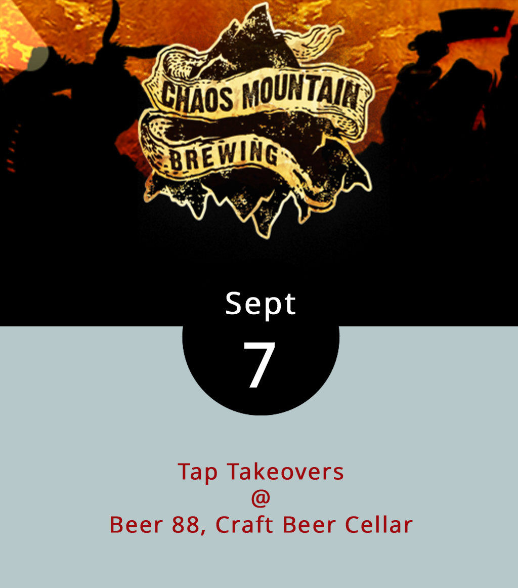 Virginia Craft Beer lovers have two chances to be good neighbors tonight, as nearby breweries take over taps at two area establishments. At Beer 88 (113 Hexham Dr.), they'll have six taps by Franklin County's Chaos Mountain Brewing, including the Marge 'N Rita, a tequila lime gose and their 3rd Anniversary Red IPA. For more information about the event, click  here or call Beer 88 at (434) 582-5025. The Craft Beer Cellar (3813 Wards Rd. #6) will feature the Orange King of Hop Orange, an imperial IPA by Charlottesville's Starr Hill Brewery. Stop by the Cellar for a pint from 5-7 p.m. and take home the glass. For more information, click  here or call (434) 386-8363.