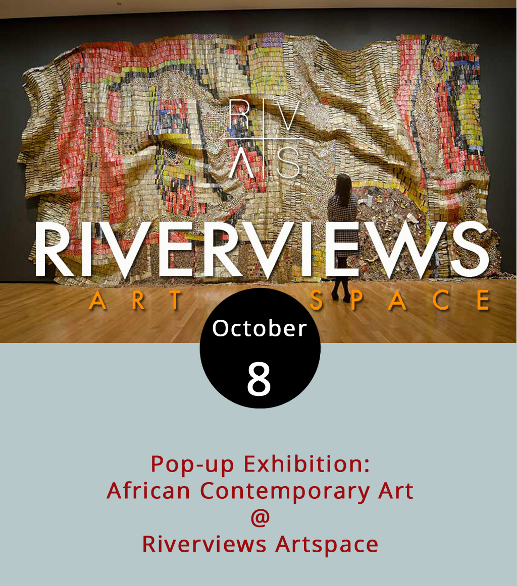 Today is the last day to check out the temporary African Contemporary Art exhibit at Riverviews Artspace (901 Jefferson St.). The exhibit and sale on the gallery's ground floor features artwork by Pacifique Niyosenga as well as handmade cloths. Sales will go toward supporting the artist's Niyo Cultural Centre in Kigali, Rwanda, which he founded to teach traditional Rwandan dance and drumming to impoverished children as a way of building their confidence and helping them support themselves. For more information about the center, click  here . For more information about the exhibit, which is open from noon to 5 p.m., click  here  or call (434) 847-7277.