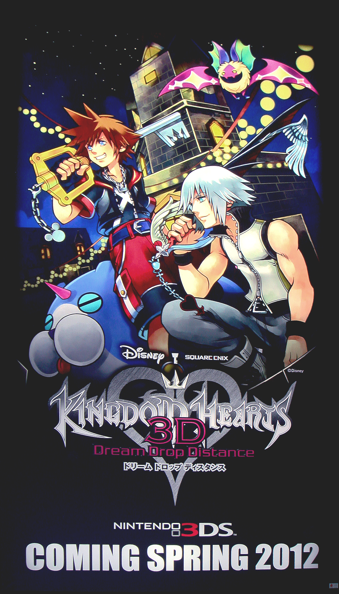 poster_kingdomhearts.png