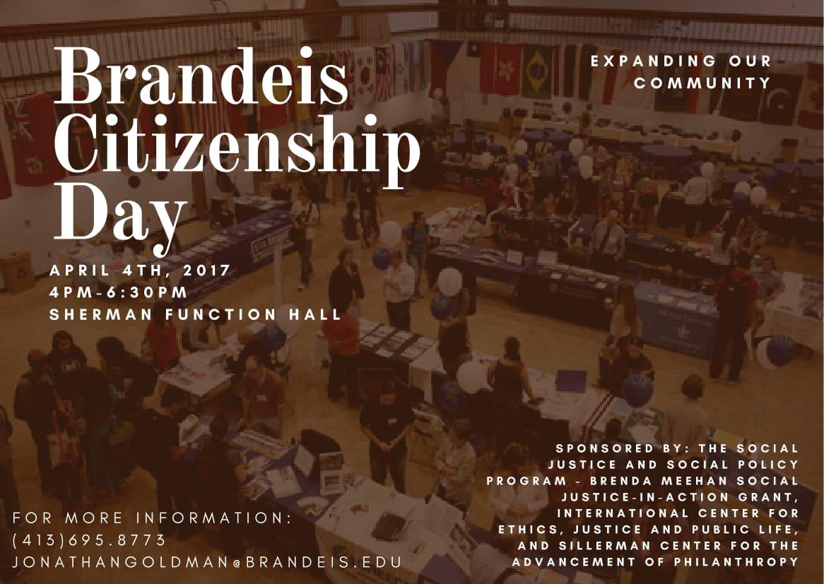 Brandeis University: The Hoot