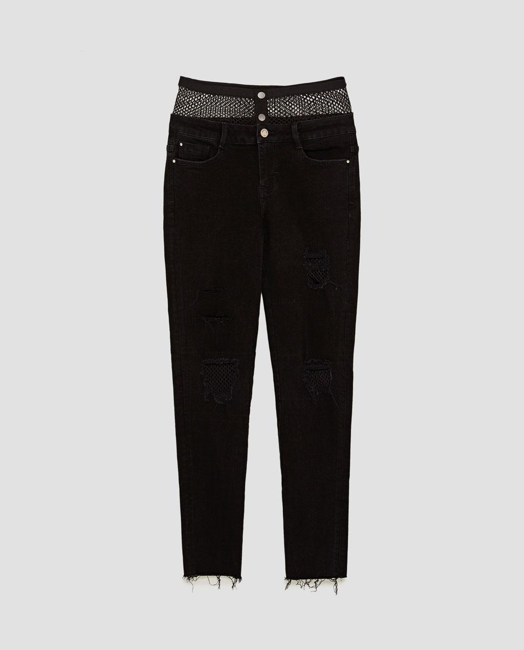Zara jeans.jpg