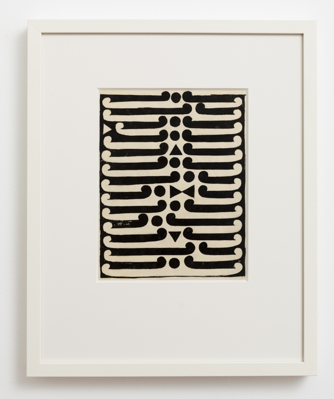 Gordon Walters  Untitled , 1979-80 ink on paper 300 x 225 mm