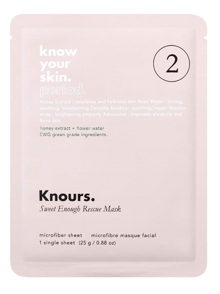 Hydrating & Rejuvenating Facial Sheet Mask