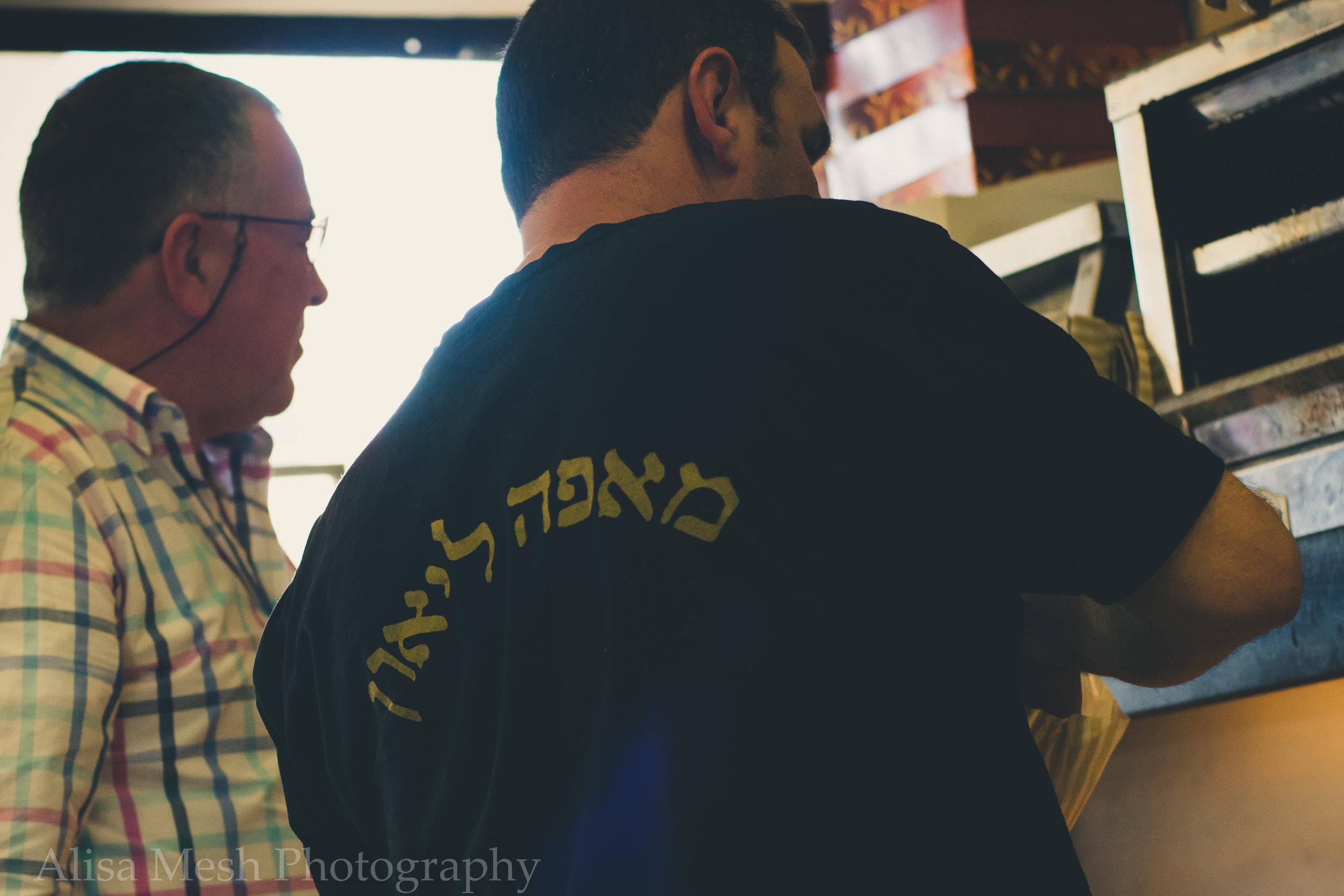 Day in Jaffa-21.jpg