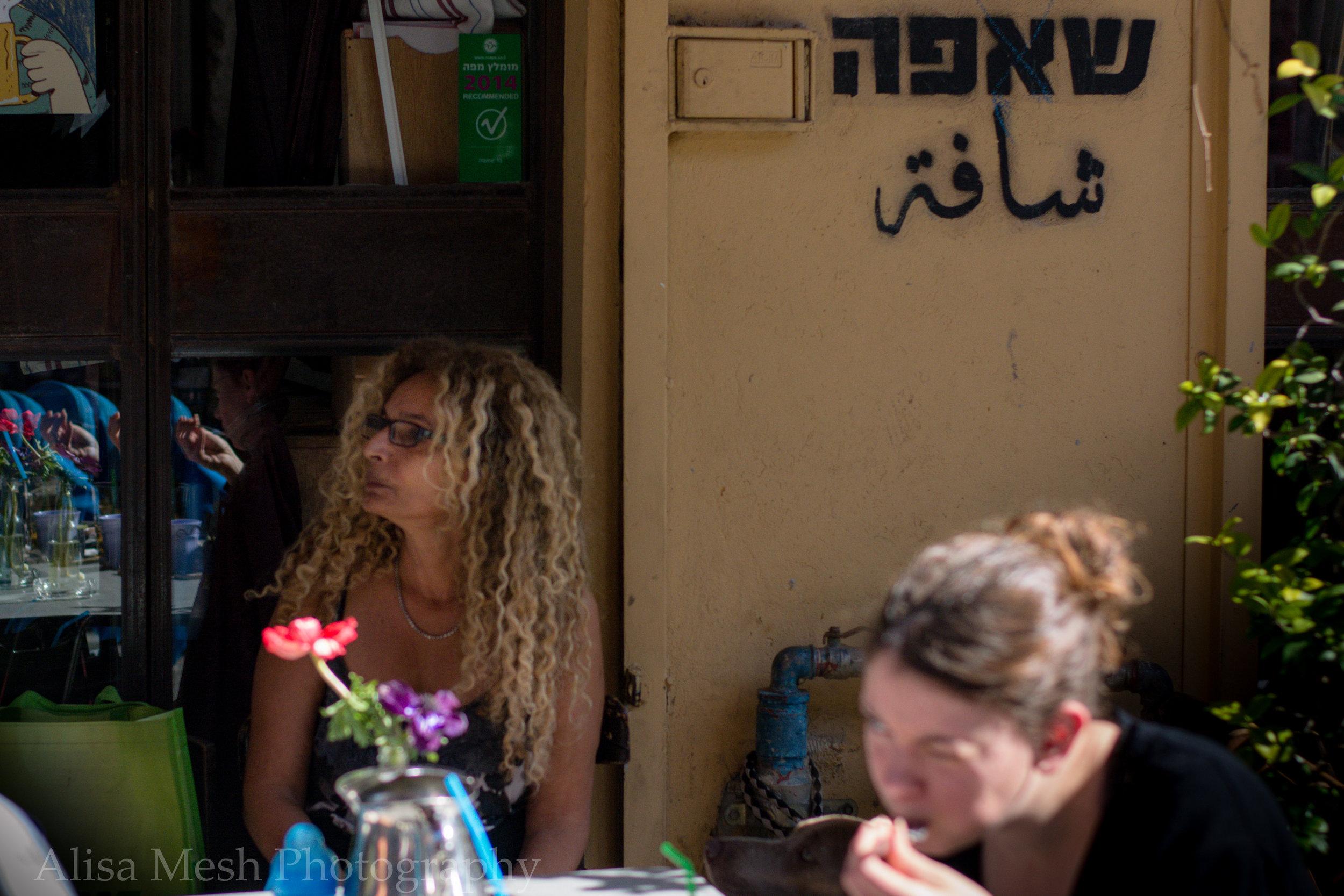 Day in Jaffa-29.jpg