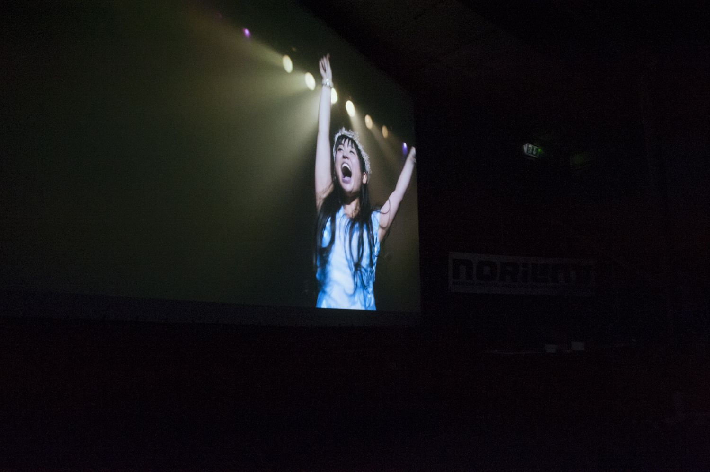 Tokyo Idols (Film)