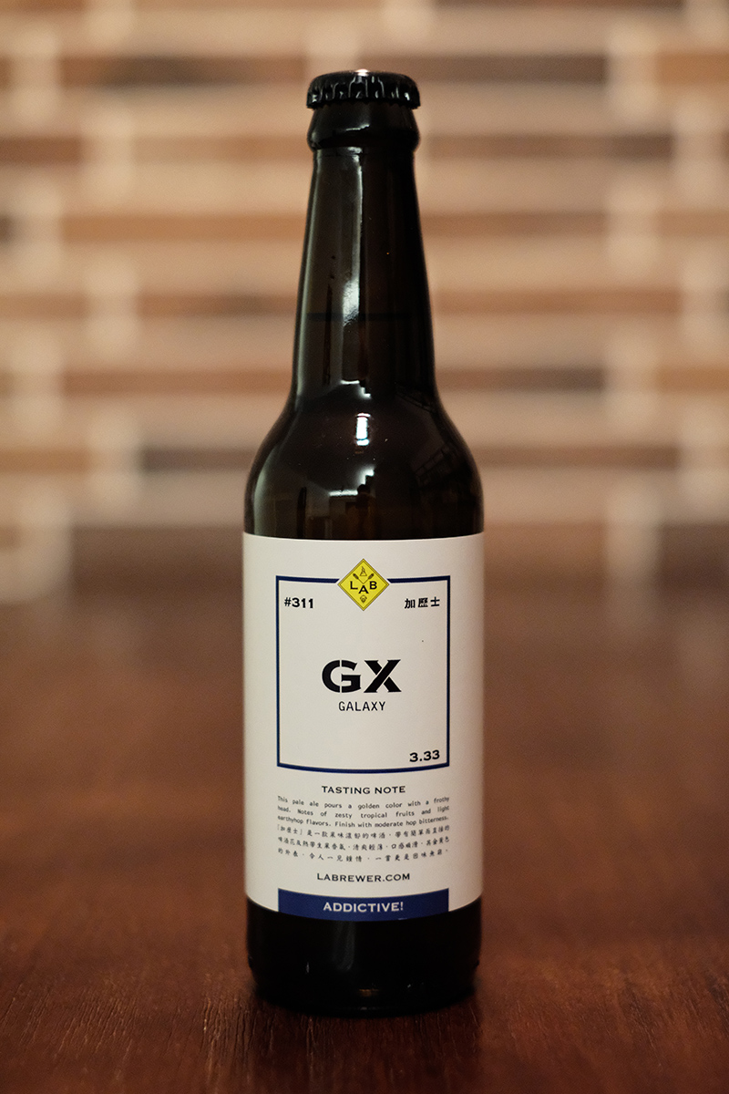 LAB Brewer Galaxy