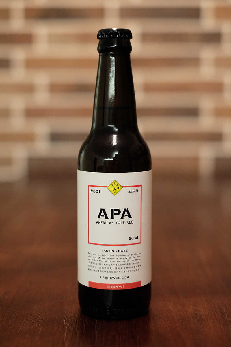 LAB Brewer APA