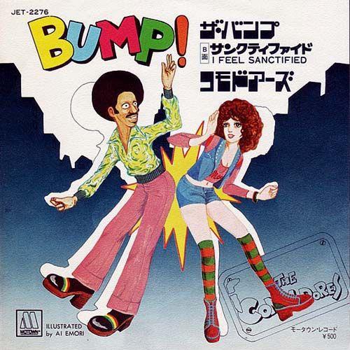 Commodores 'Bump' single:Japan