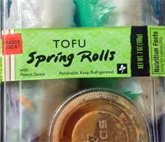 Tofu Spring Roll.jpeg