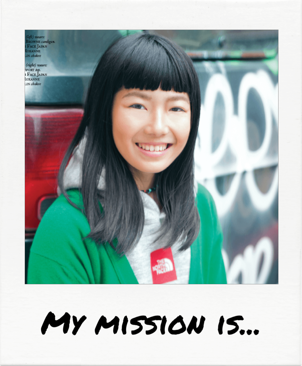 """... is to become the best rock climber and to inspire others to chase their dreams."" - Ashima Shiraishi"