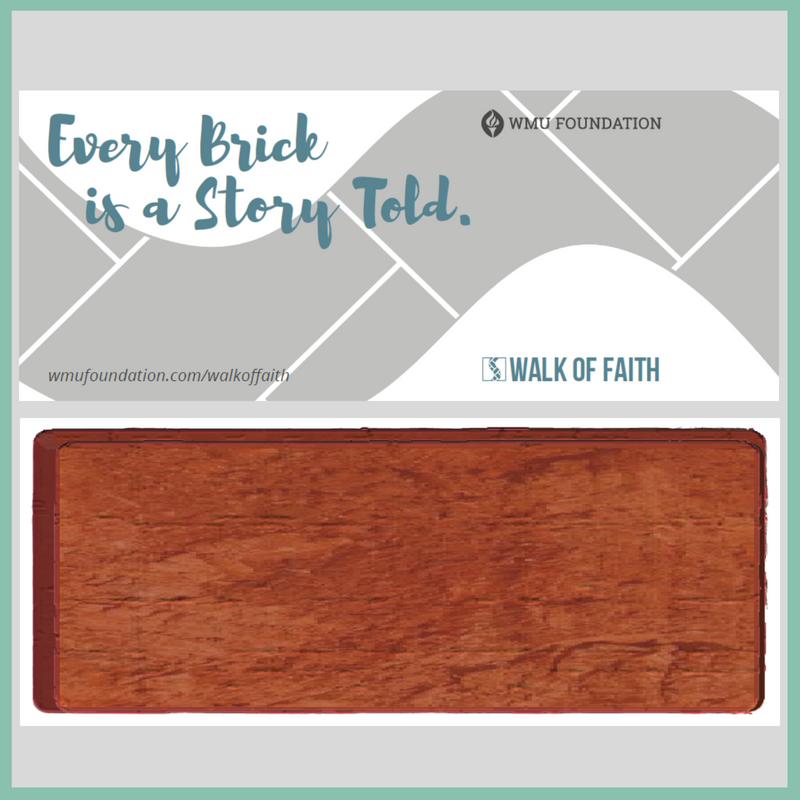 Walk of Faith Brick Activity Card