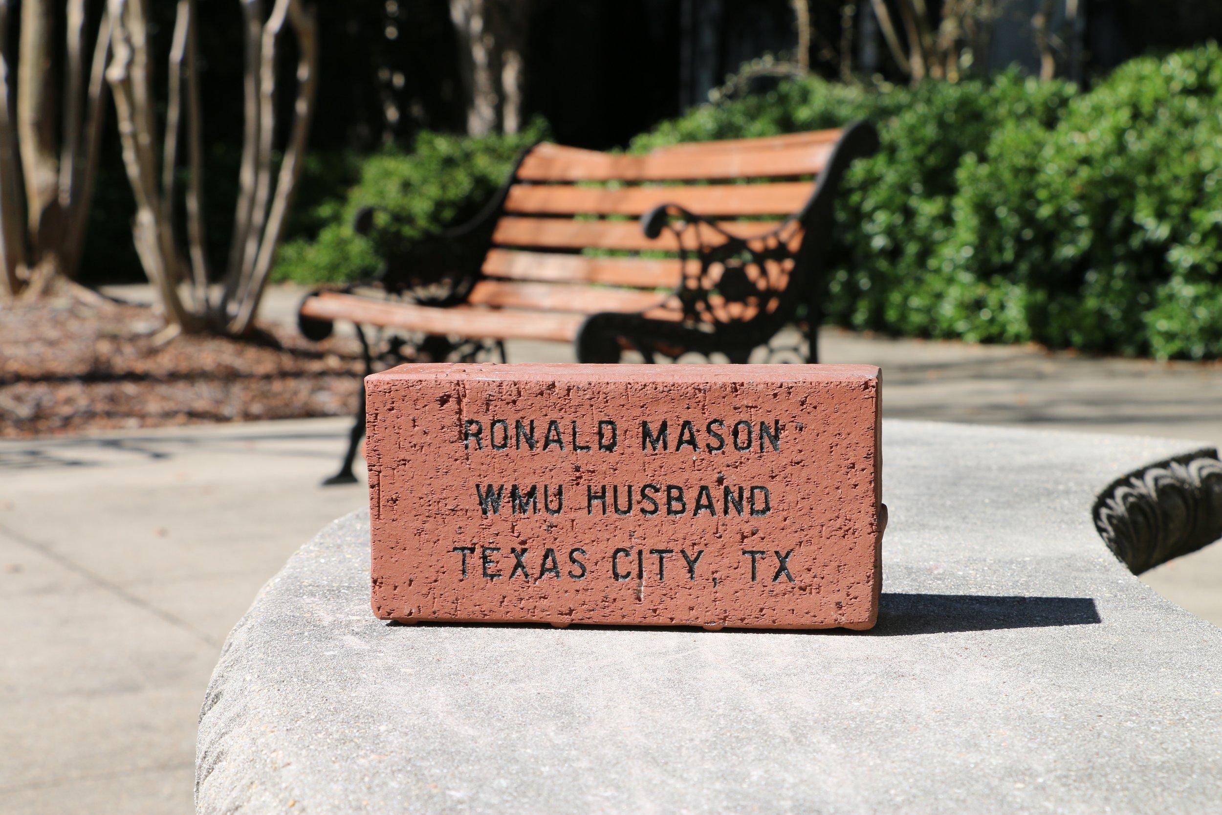 Ronald Mason 1.jpg