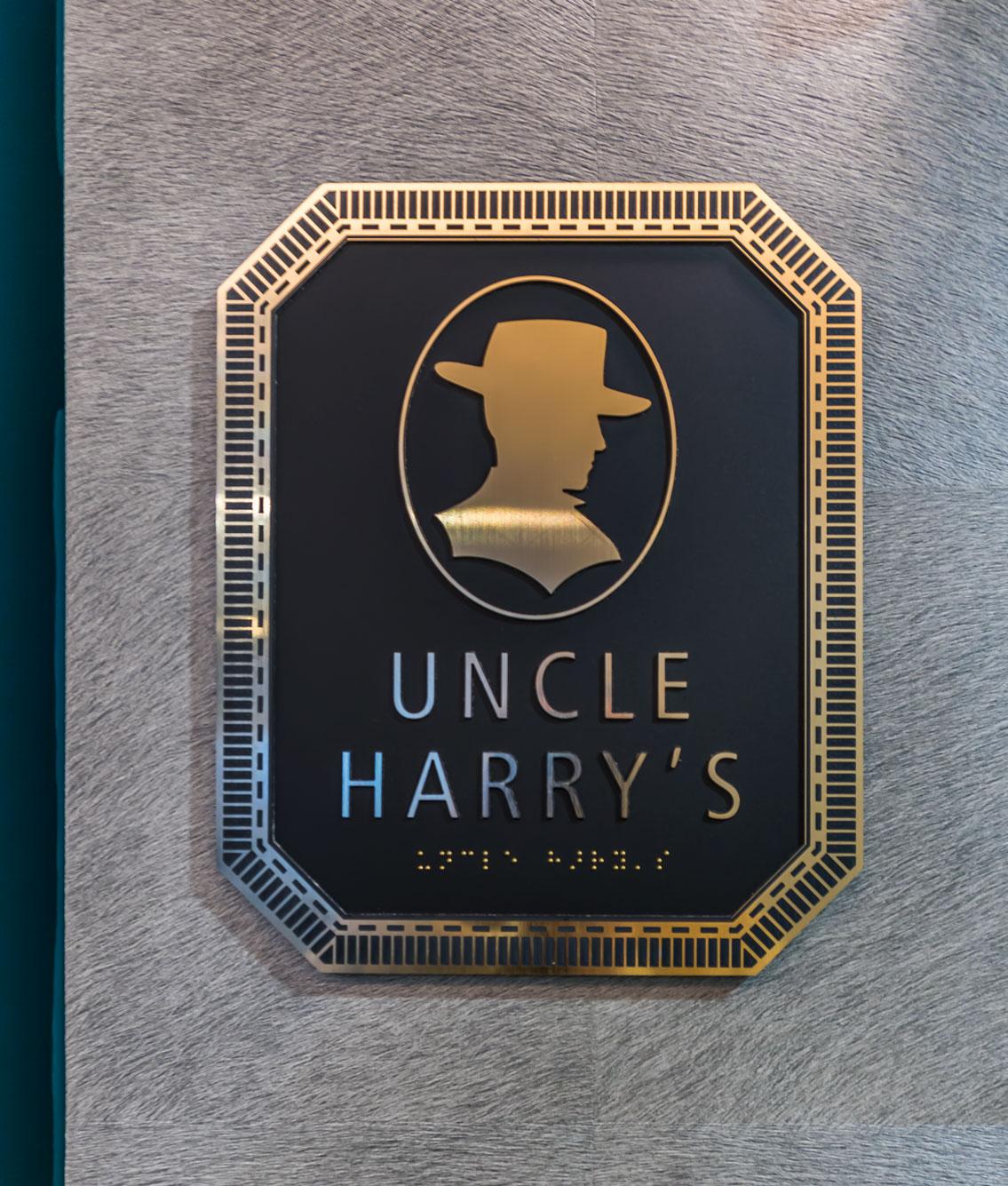 uncle-harry's-1.jpg