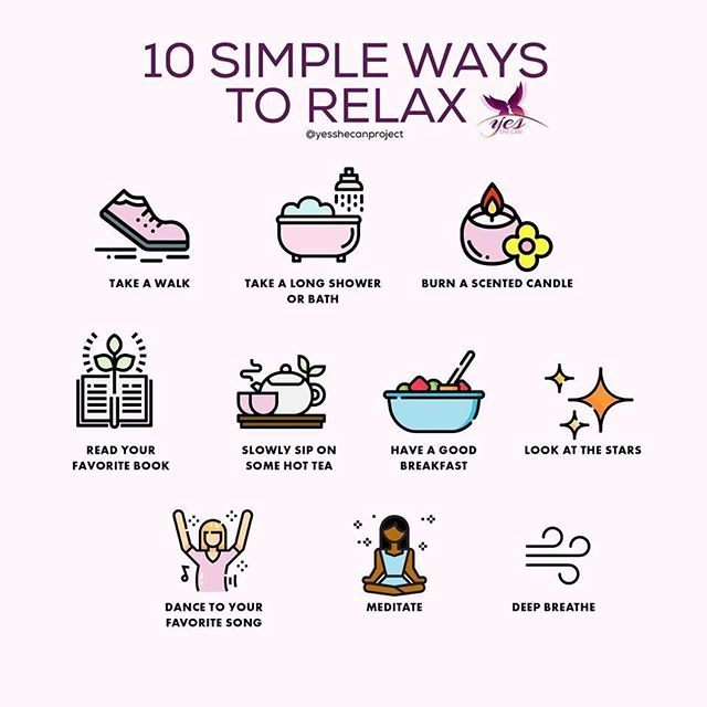 Peep this throwback in honor of Relaxation Day!  Today we are encouraged to slow down and unwind. What are your plans to celebrate?
