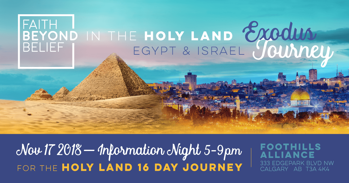 HolyLand-AD-Info-night-1200x629.png