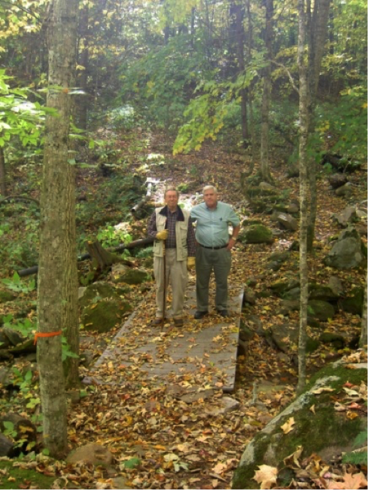 Blue ridge conservancy hiking trail bridge