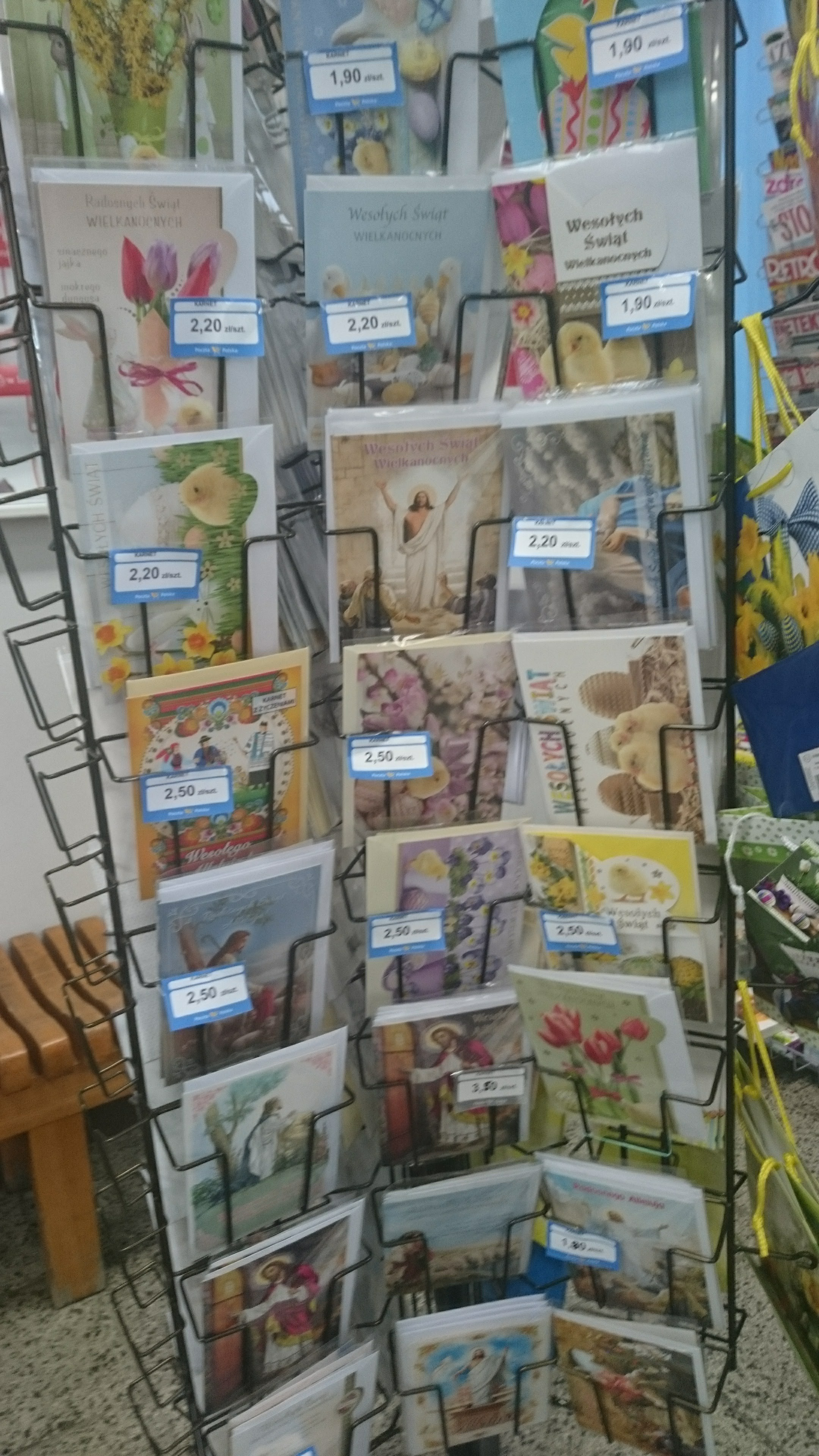 Polish Easter Cards