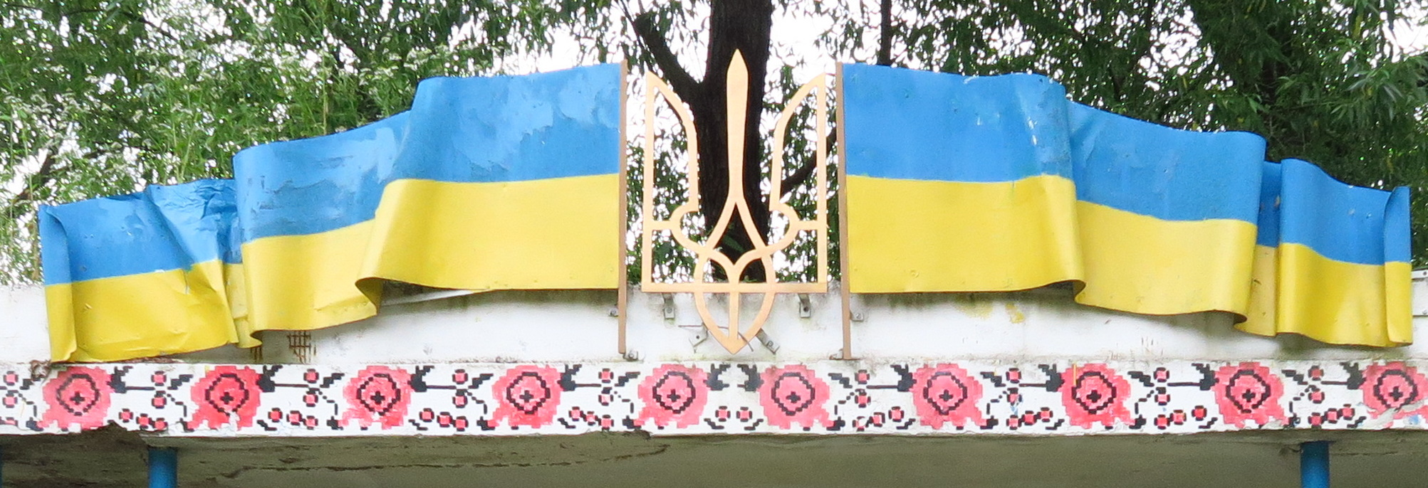 Close up of the top - the Ukrainian flag is blue and yellow