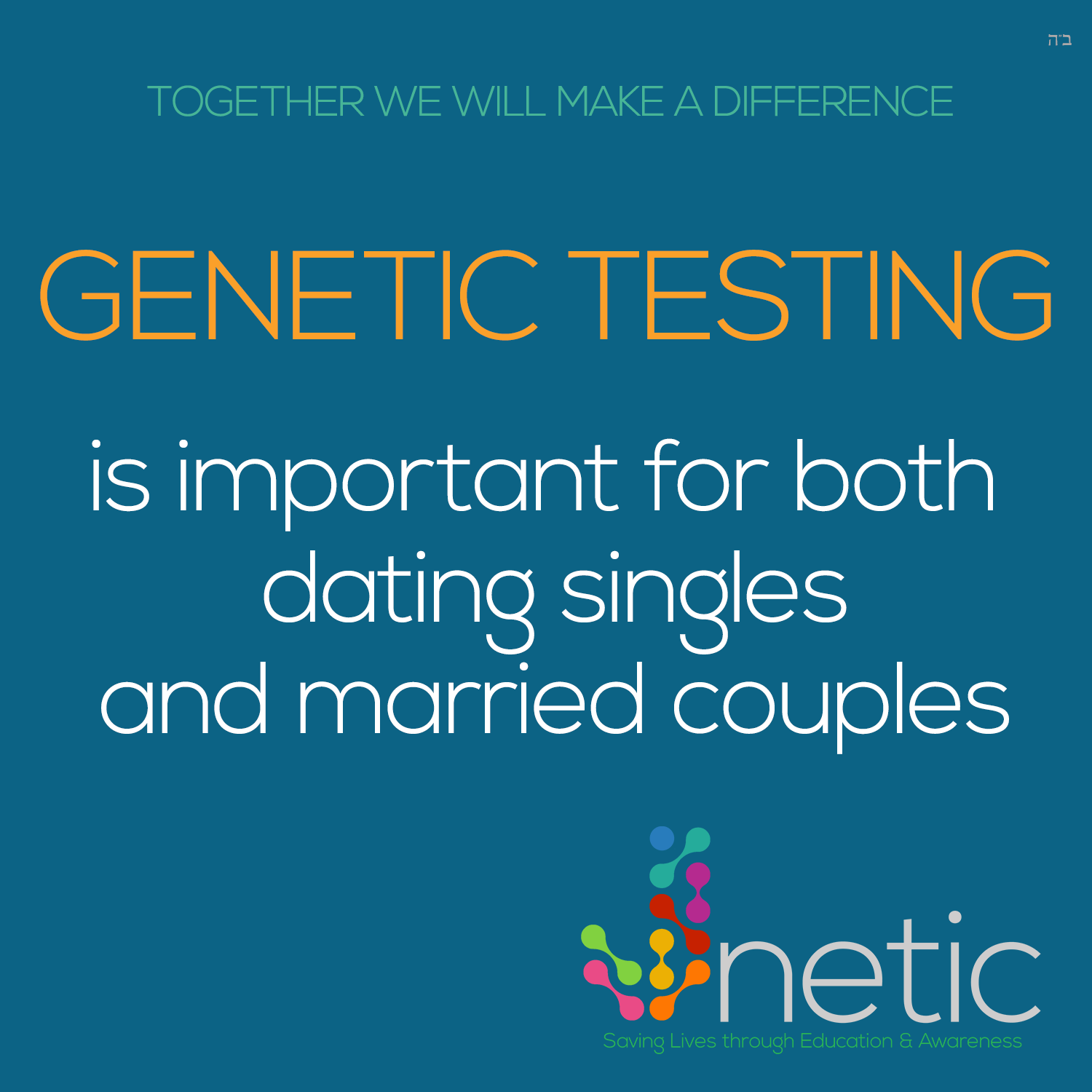 Genetic Fact - Genetic testing is needed for single people dating and couples