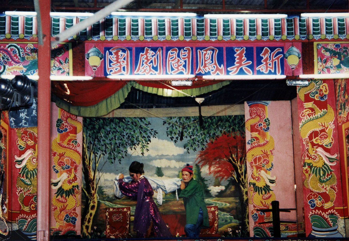 Chinese Opera performances are held in the settlement during the seventh lunar month as a form of entertainment for spirits and human alike. (photo courtesy of Fuh Huey Kong)