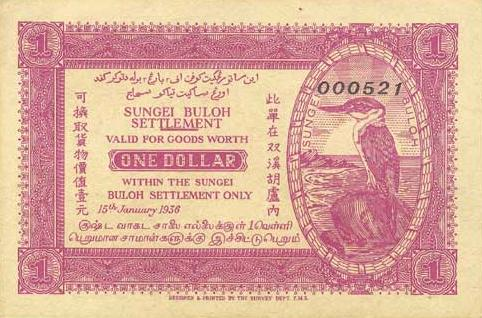 The emblem on the notes was a kingfisher, the early inhabitant of the stream that flowed through the settlement. . (photo courtesy of Sungai Buloh Settlement Council)
