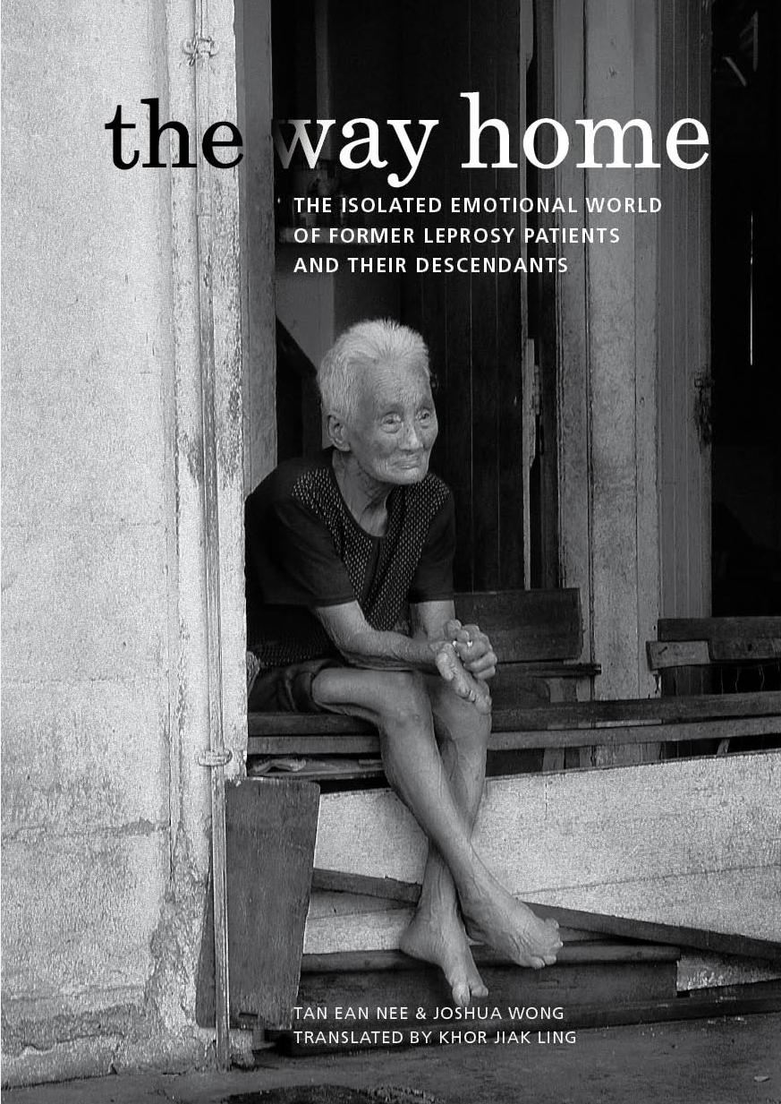 由黄义忠和陈彦妮合著的英文版《回家》于  2012  年出版。(陈彦妮 摄)