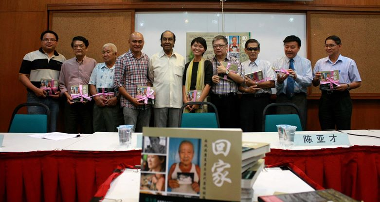 """The launching of """"The Way Home"""", Chinese Edition. (photo by Lim Mei Kim)"""