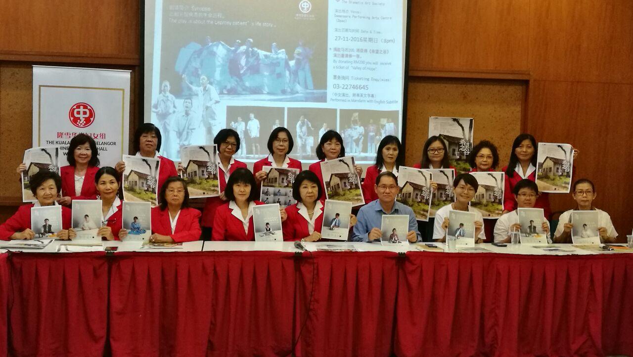 隆雪华堂妇女组大力协助宣传故事馆众筹计划。(照片由隆雪华堂妇女组提供)