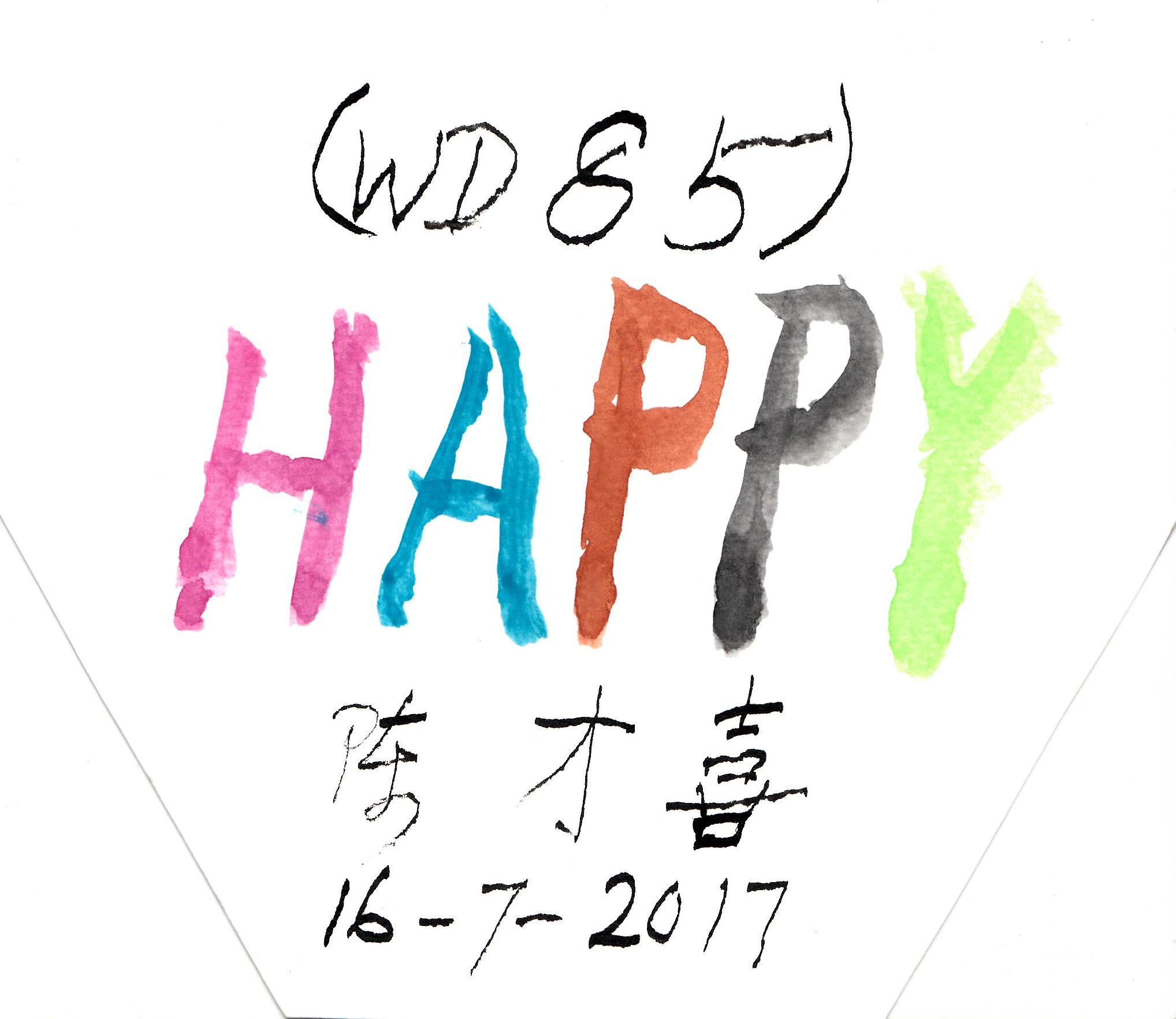Tan Chooi Leng 3.jpg