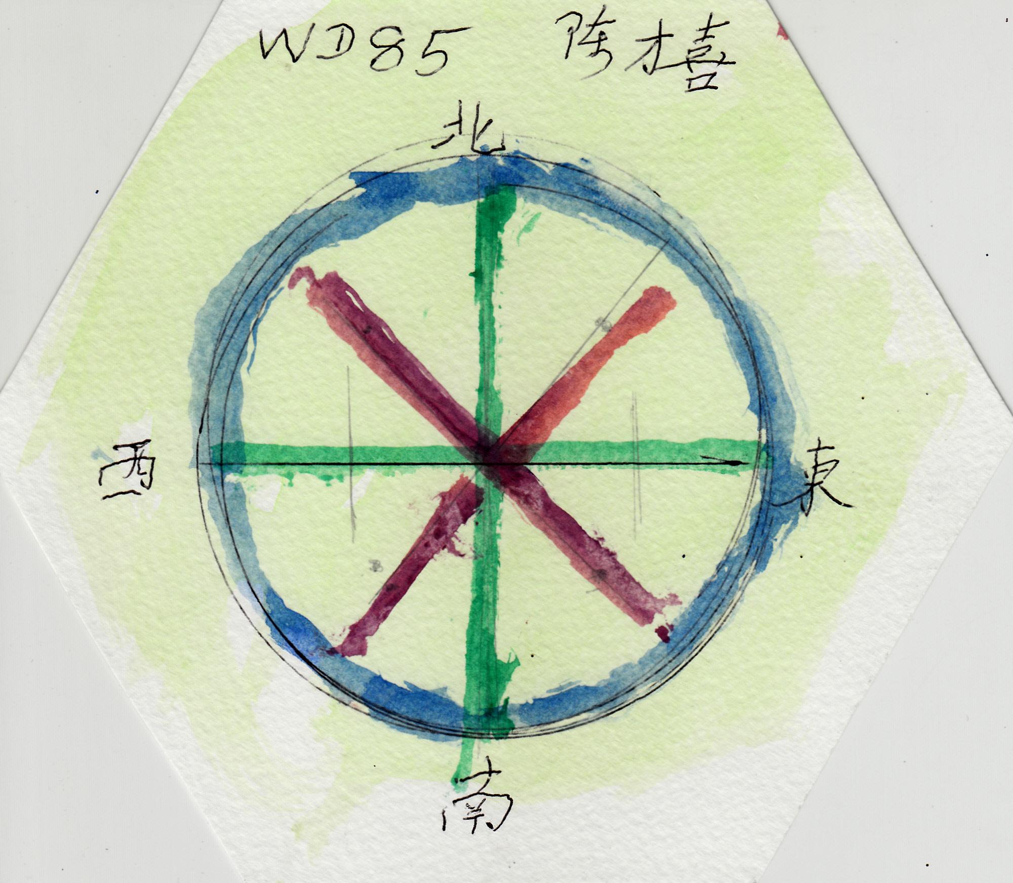 Tan Chooi Leng 4.jpg
