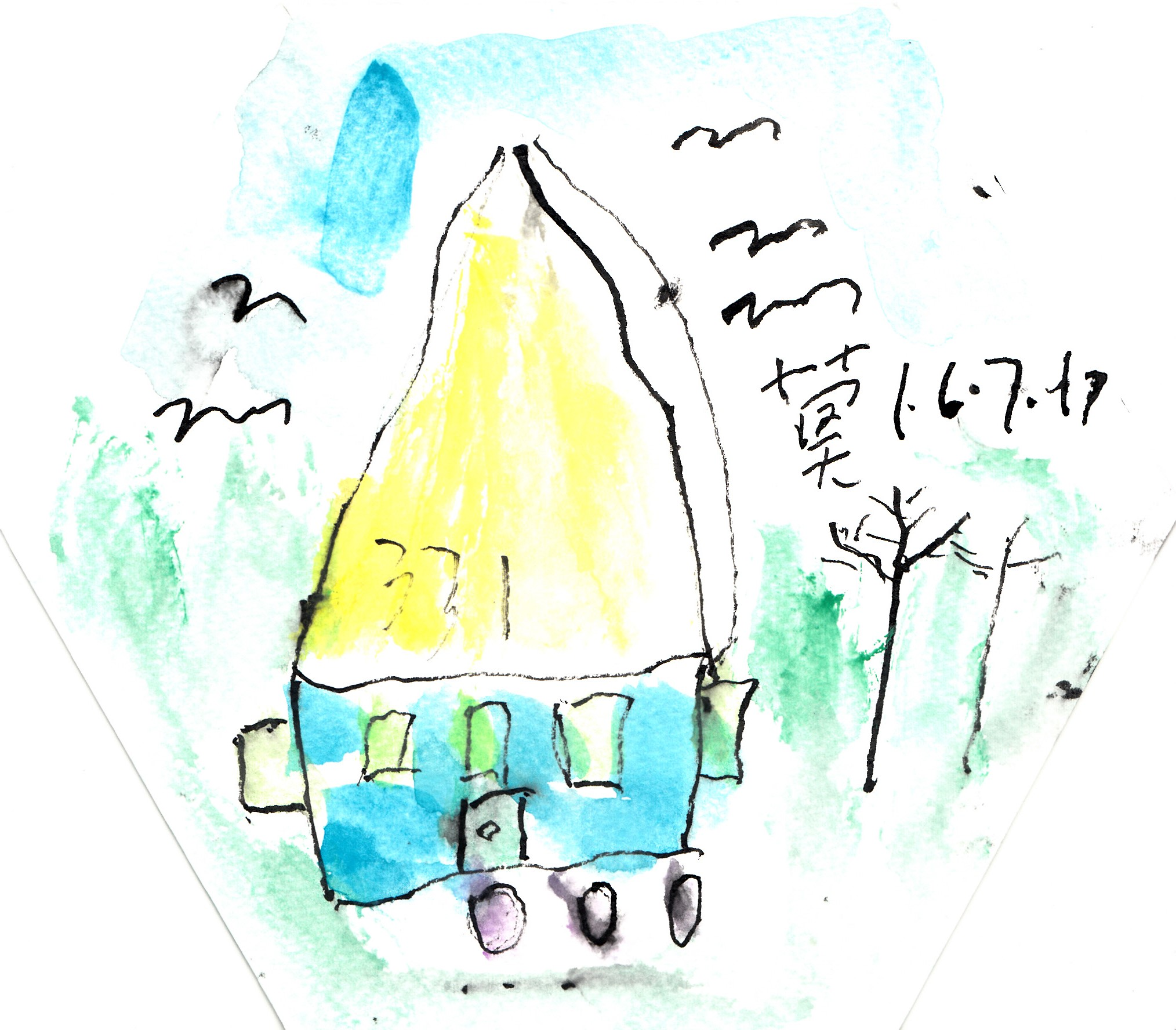 Teh Seok Eng 3.jpg