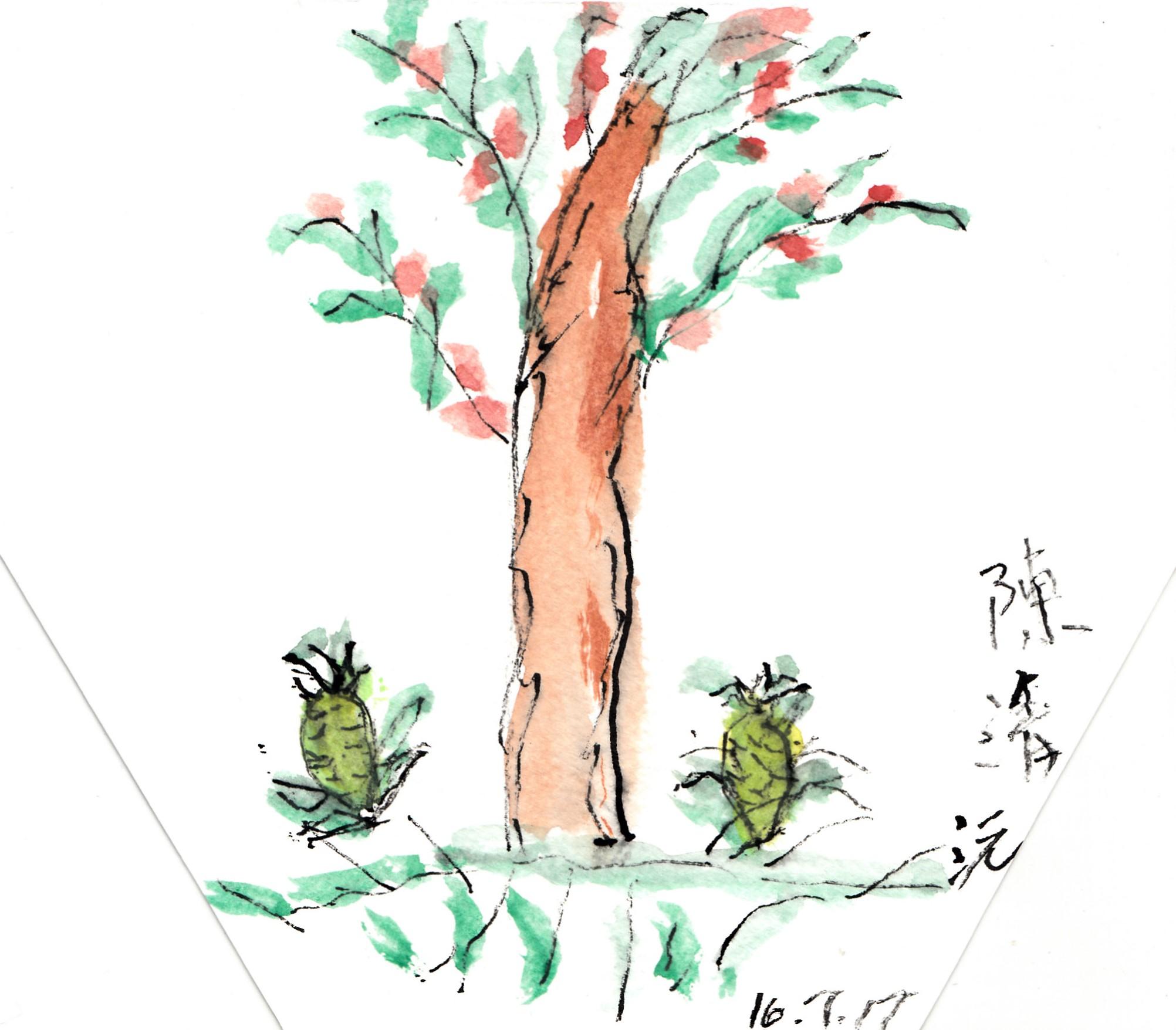 Tan Cheng Guan 02.jpg