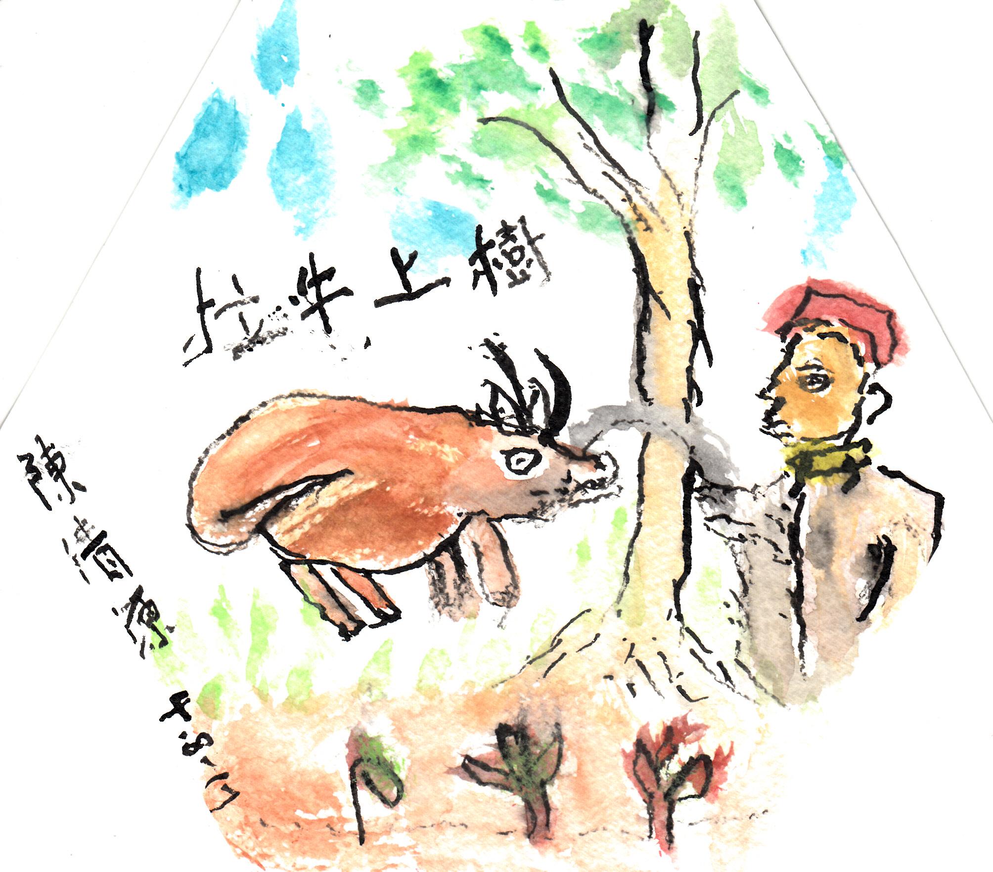 Tan Cheng Guan 09.jpg