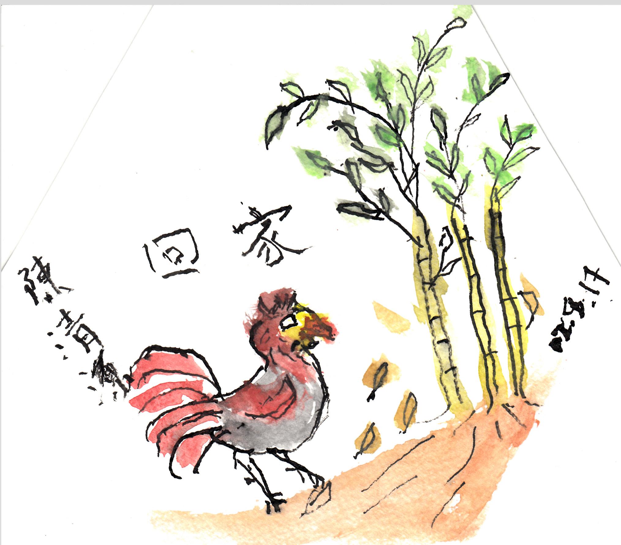 Tan Cheng Guan 10.jpg