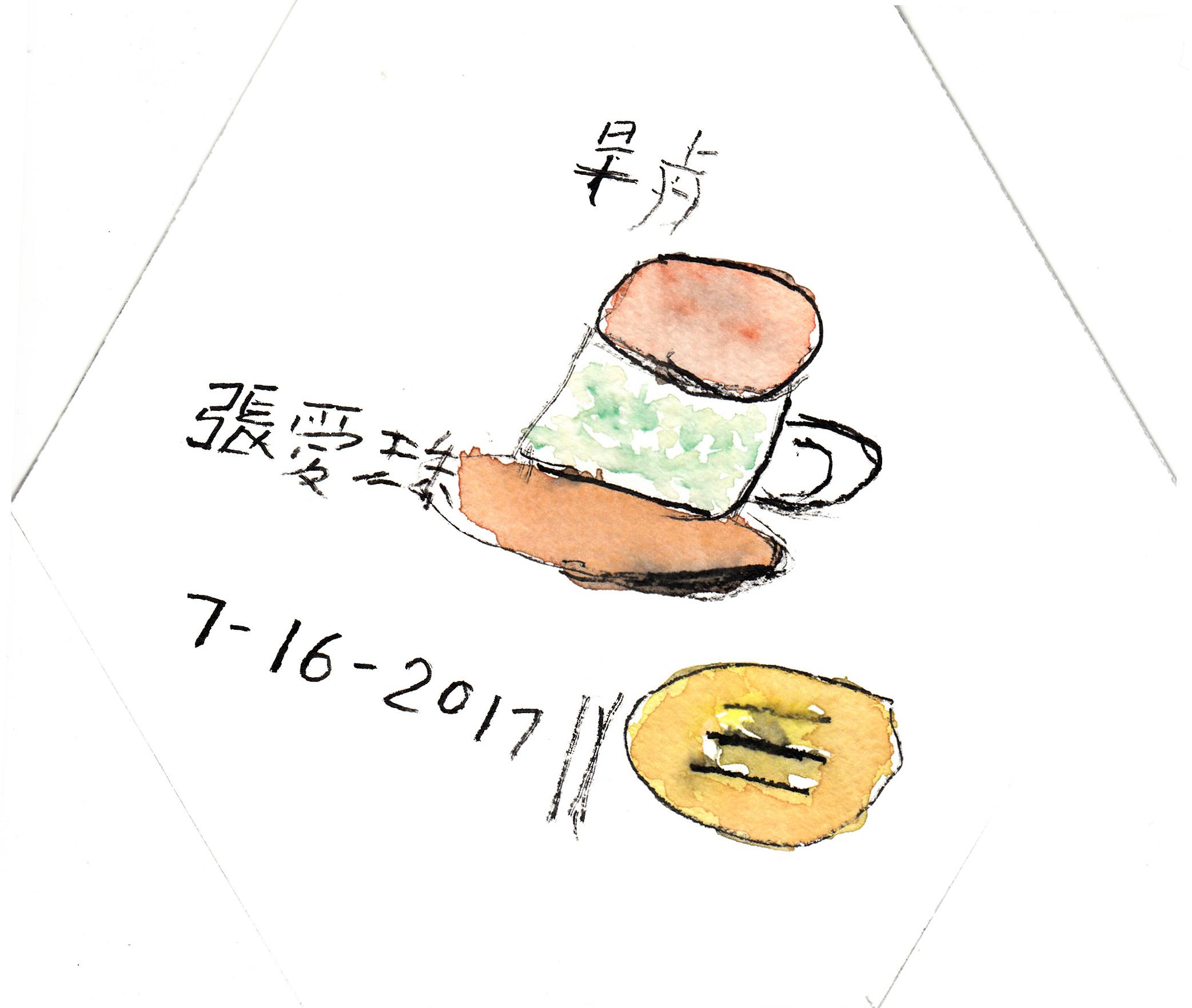 Cheong Ooi Chee 1.jpg