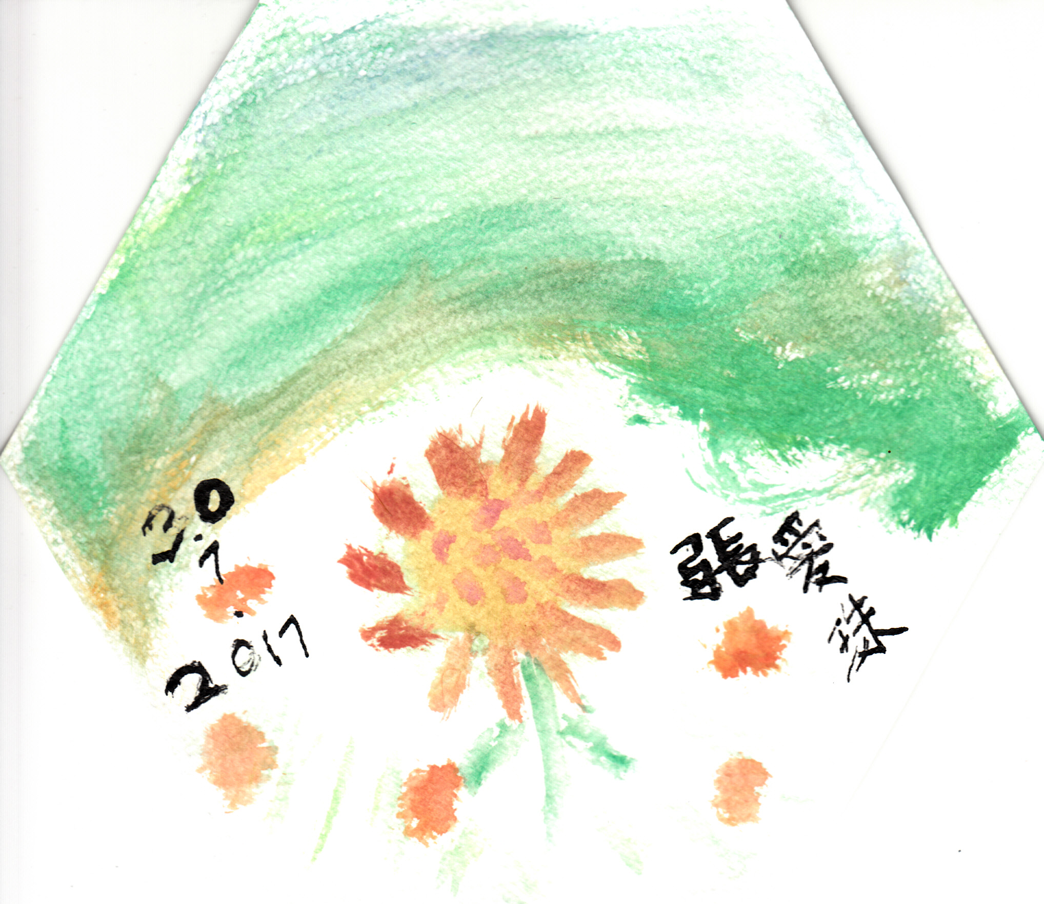 Cheong Ooi Chee 6.jpg