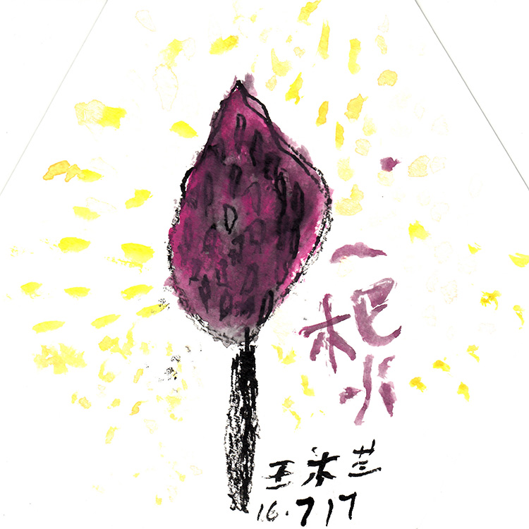Heng Pak Nang 1 thumbnail.jpg