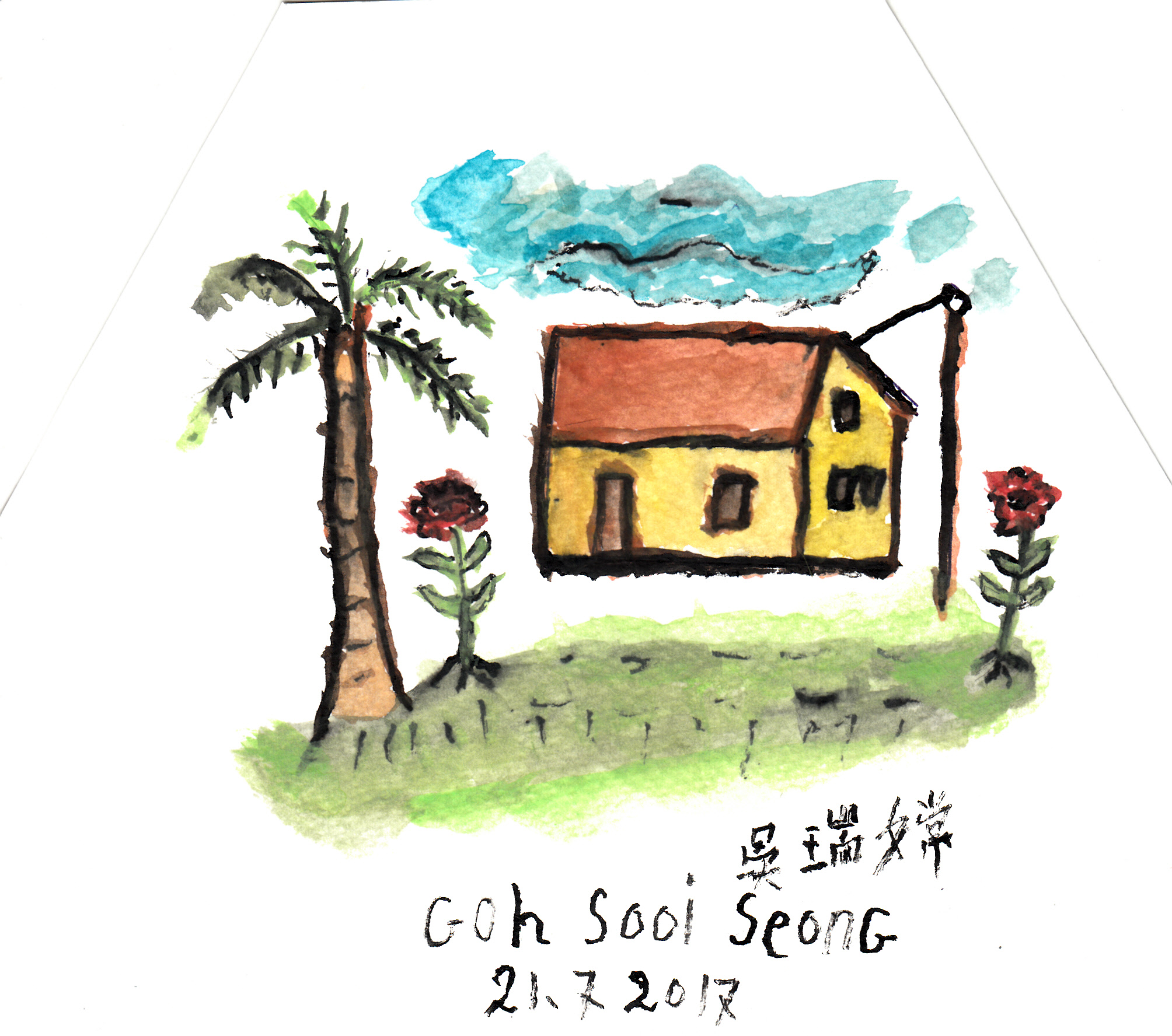 Goh Sooi Seong 3.jpg
