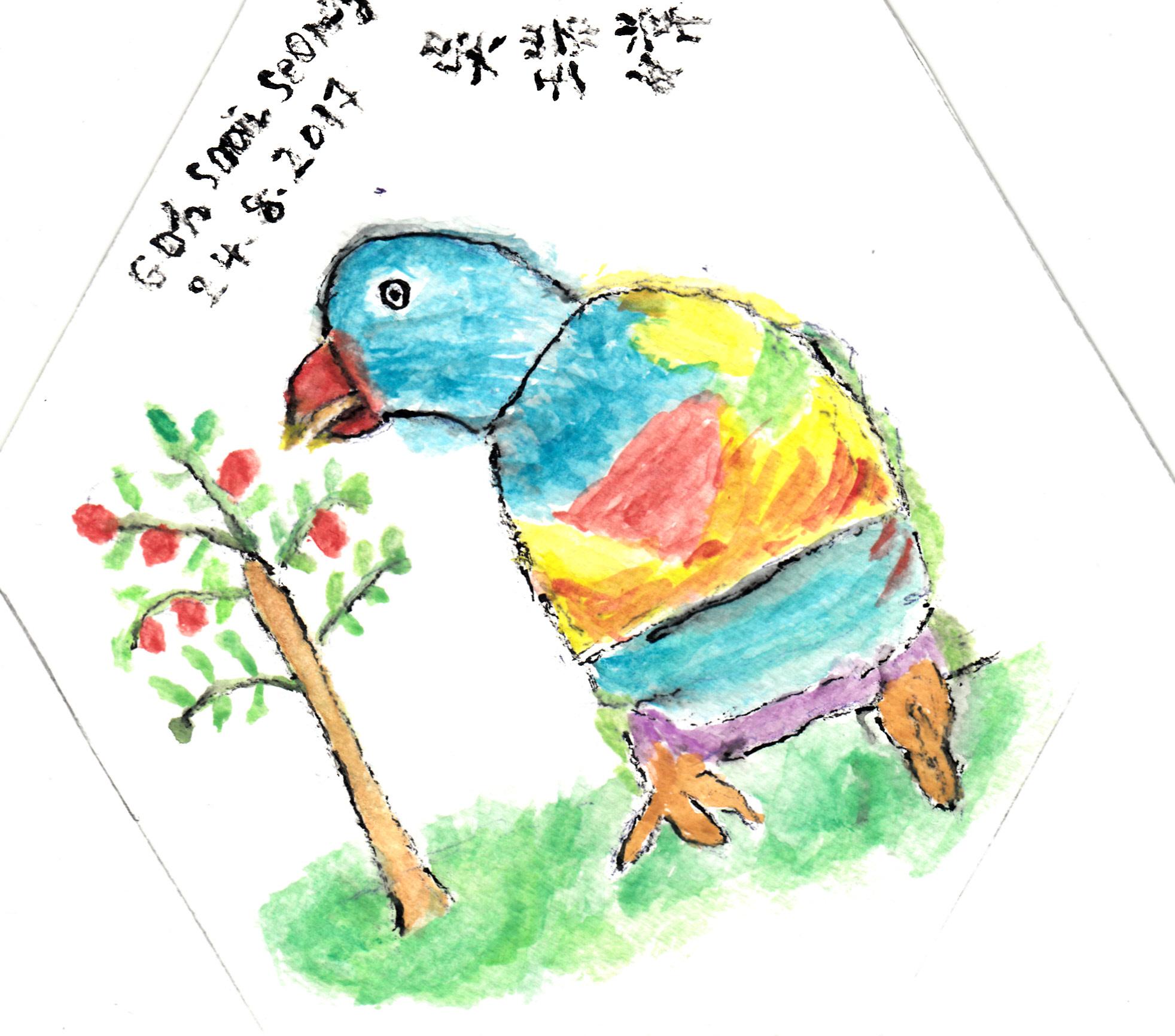 Goh Sooi Seong 18.jpg
