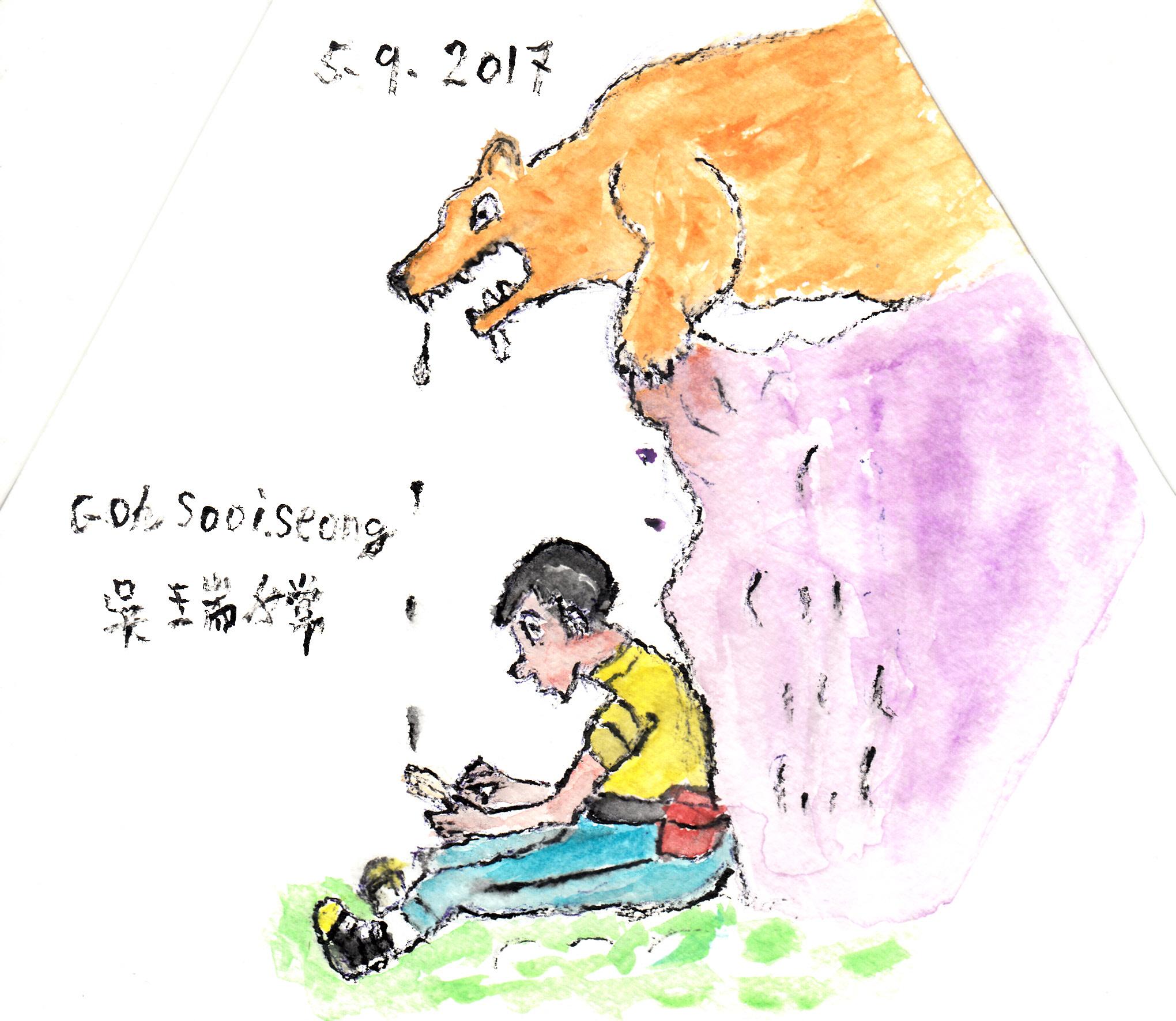 Goh Sooi Seong 19.jpg
