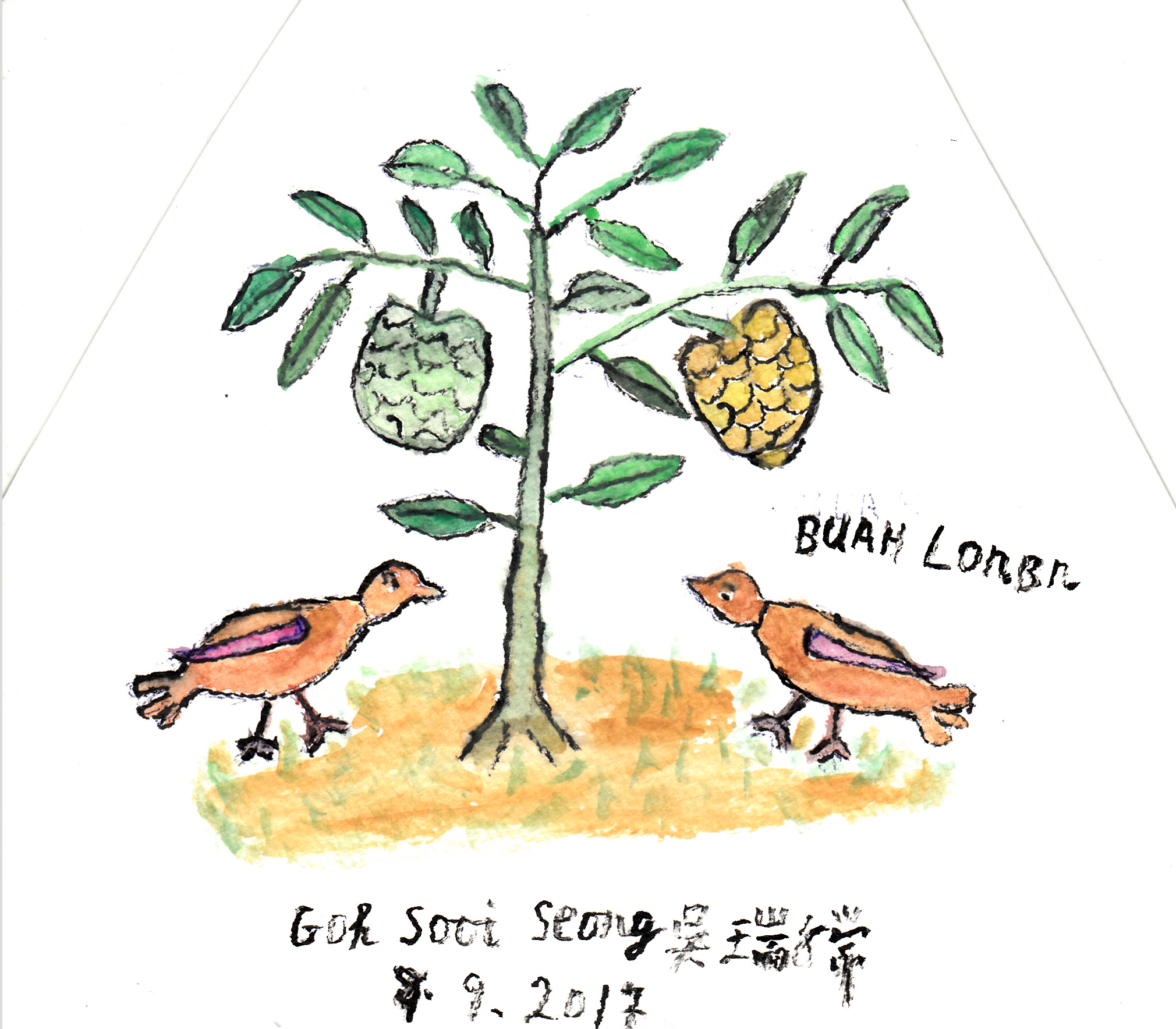 Goh Sooi Seong 21.jpg