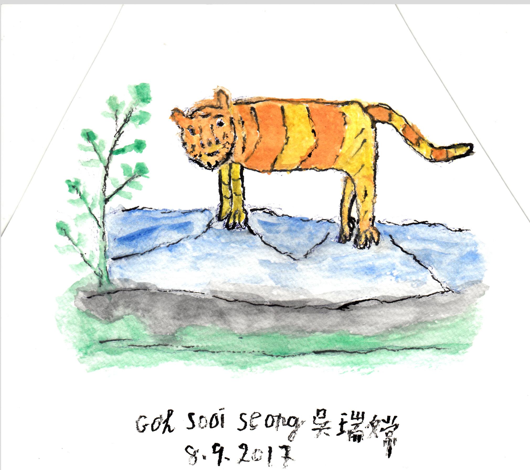 Goh Sooi Seong 22.jpg