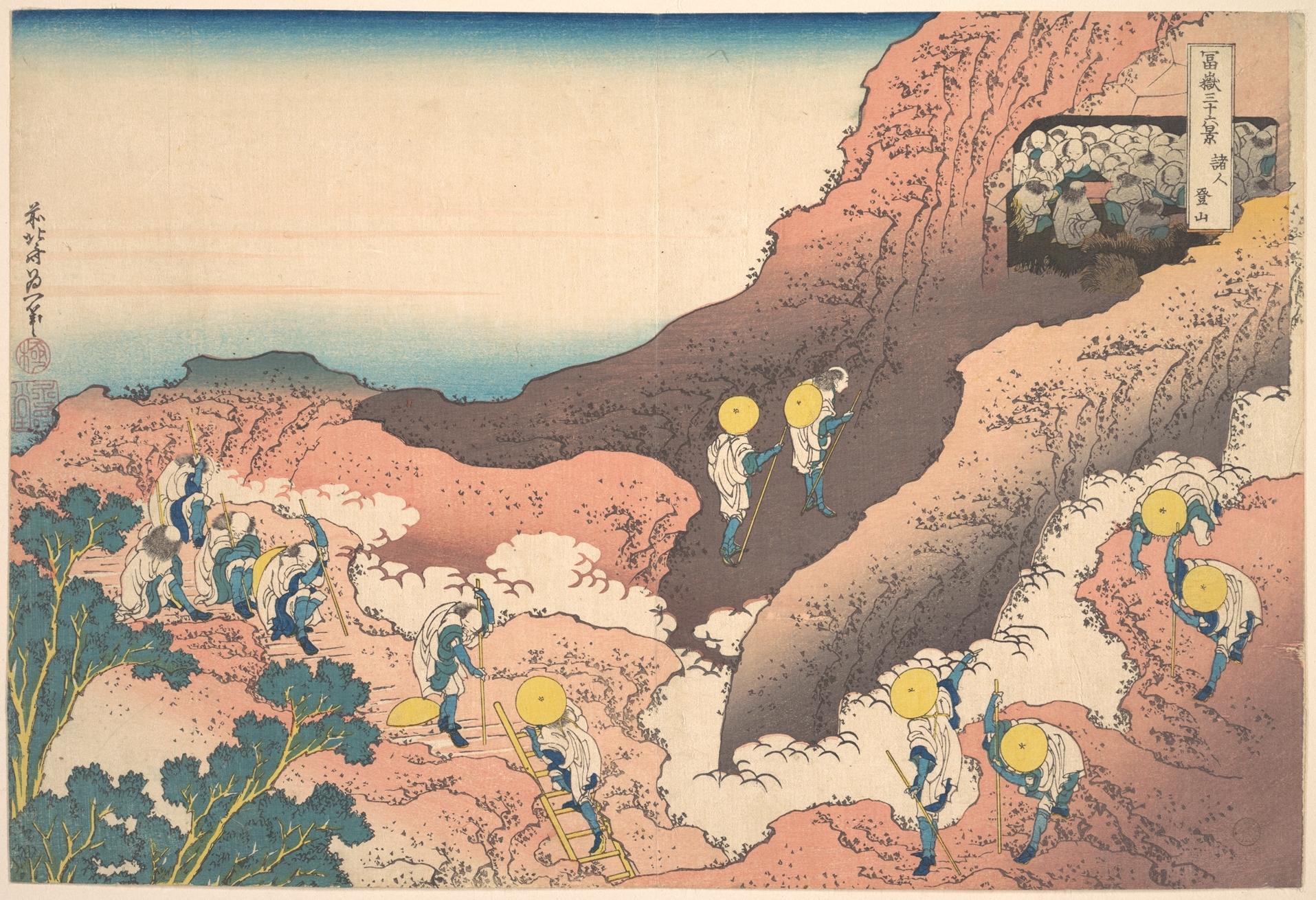 Shojin Tozan (Groups of Mountain Climbers). 1830-32 - Katsuhika Hokusai