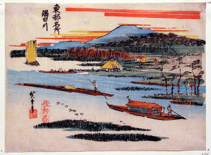 Boat of Sumida. 1817-58 - Utagawa Hiroshige