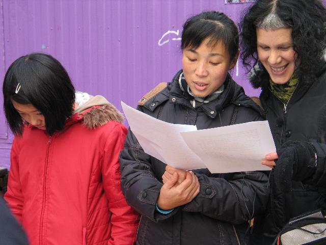 Devora Neumark,Why Should We Cry? Lamentations in a Winter Garden, 2008 En collaboration avec Deborah Margo Crédit photo : Jean-Pierre Caissie